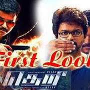 Vijay, Samantha, Amy Jackson New Upcoming tamil movie theri, release date Poster