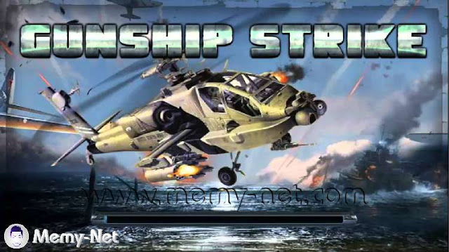 Download Gunship Strike 3D free on android