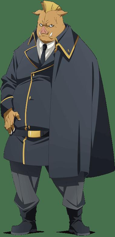 Geld (Tensei Shitara Slime Datta Ken)