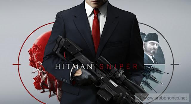 تحميل لعبة Hitman Sniper مهكرة مجانا للاندرويد apk + obb