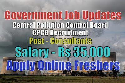 CPCB Recruitment 2020