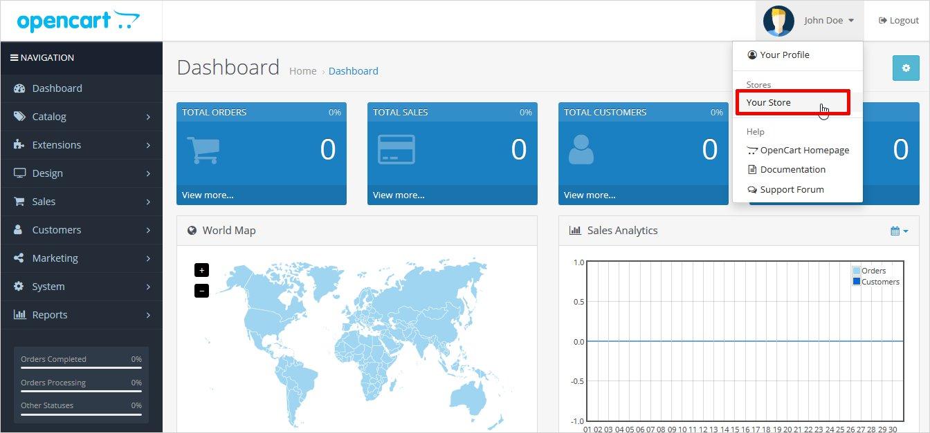 واجهة لوحة التحكم منصة OpenCart