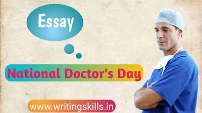 National Doctor's Day, national doctor's day 2021