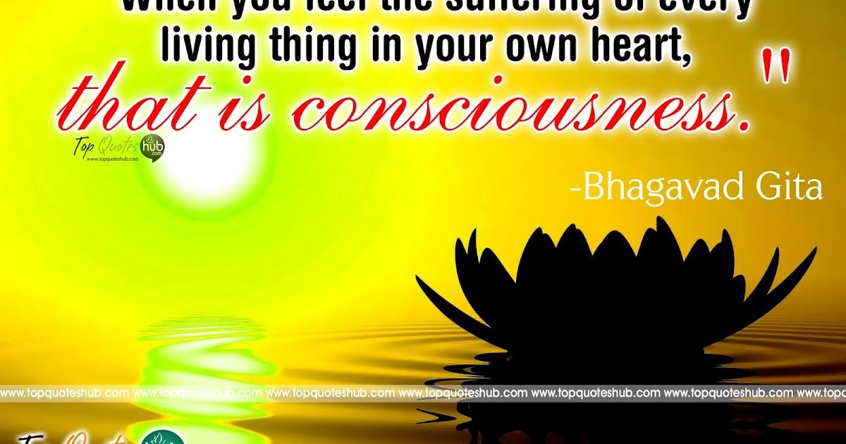 Bhagavad Gita Quotes In Telugu