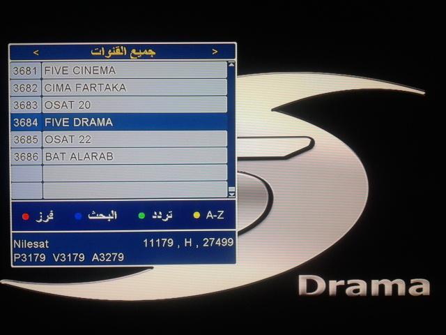 تردد قناة فايف دراما five drama على النايل سات 2019