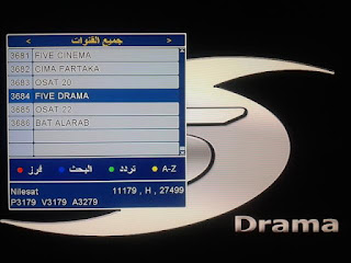 تردد قناة فايف دراما