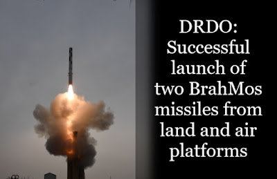 DRDO Successful launch of two BrahMos missiles from land and air platforms