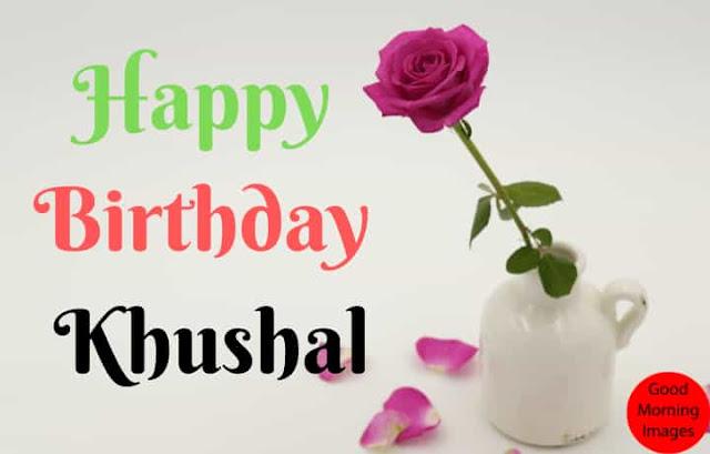 Birthday images with name kushal