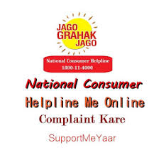 National Consumer Complaint Number