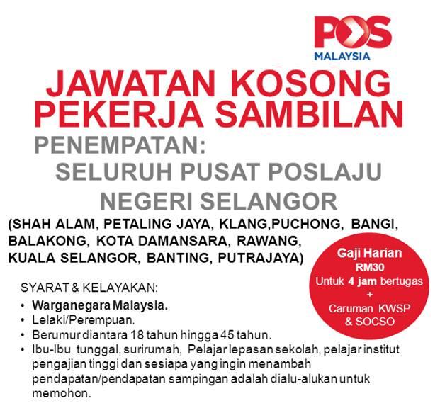 Portal Pekerjaan untuk Cari Kerja Kosong Online Di Malaysia, Kerja Kosong Kerajaan, Swasta, Part Time, Freelance, Full Time & Internship Jobs Terkini