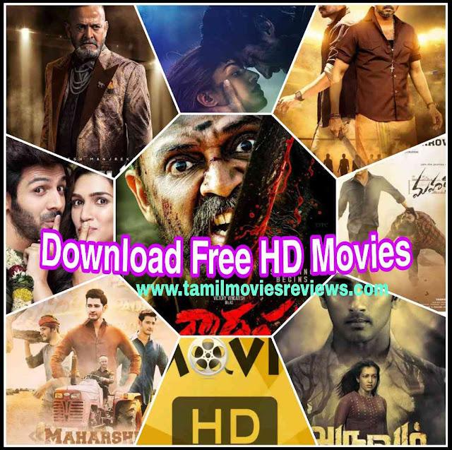 Movierulz Website 2020 - ms, pz, pe, plz, ps, tc Latest Link, - Is It Safe and legal Download? Movierulz Website 2020, Movierulz ms, pz, pe, plz, ps, tc Latest Link, HD Movies Download Online