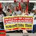 'सुशासन की सरकार में तेजी से घोटाला बढ़ रहा है': भाकपा-माले
