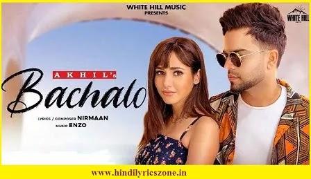 बचालो Bachalo Lyrics in Hindi | Akhil ft. Rumman Ahmed | Punjabi Song Lyrics 2020|