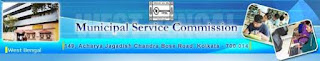 Municipal Service Commission Recruitment 2017,04 posts,Law Officer, Jr. Assistant,government job,sarkari bharti @ rpsc.rajasthan.gov.in