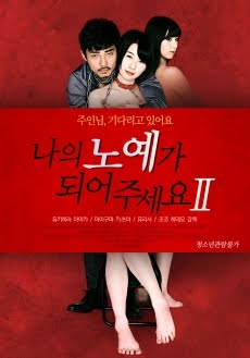 Be My Master 2 (2018)