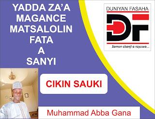 Yadda za'a magance matsalolin fata a sanyi