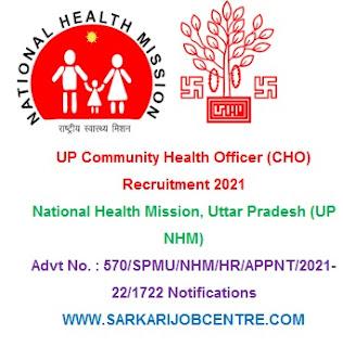 Uttar Pradesh CHO Vacancy 2021 Apply Online