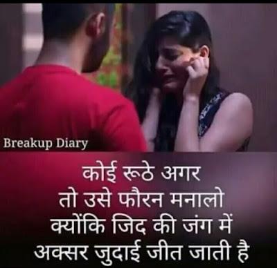 whatsapp cute