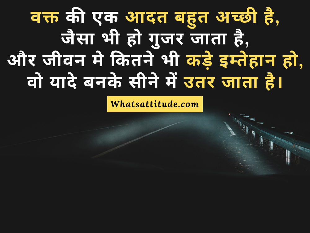 Success Quotes in Hindi Images