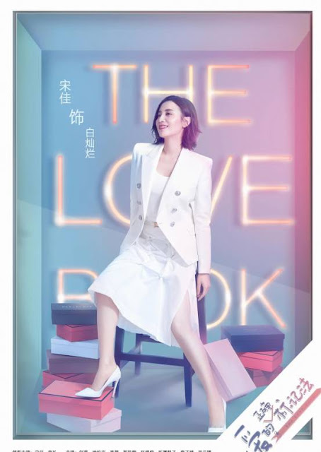 Under The Sun (Drama China) : Sinopsis dan Review