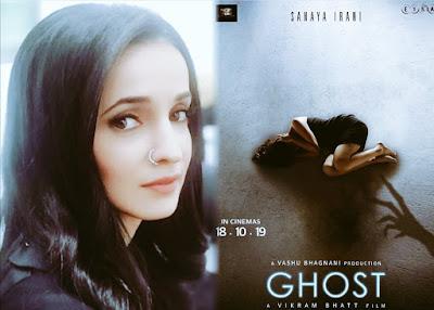 Sinopsis Ghost (2019 film) Review, Rilis dan Trailer HD
