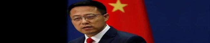 China Slams Upcoming In-Person Quad Summit In Washington