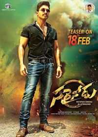 Sarrainodu (2016) Hindi Dubbed 300MB Movie Download