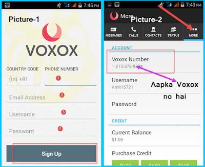 Bina sim card ke voxox ke madad se whatapp install kare