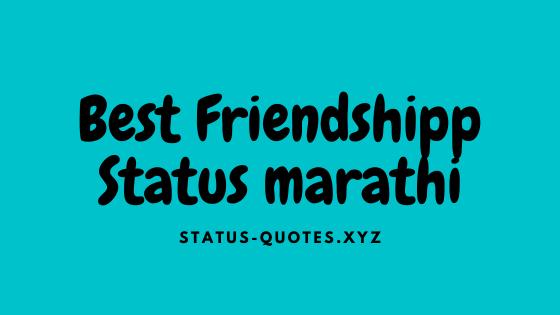 {New} 200+Friendship Status Marathi || Dosti Status Marathi