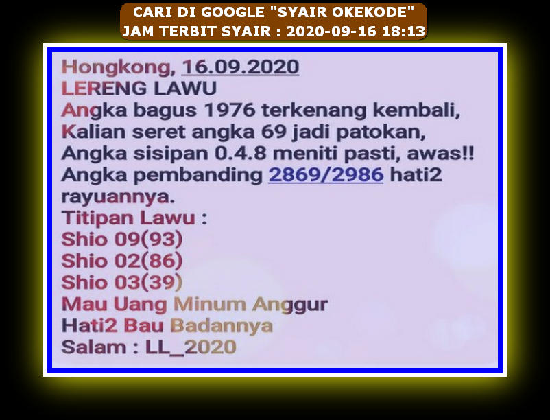 Kode syair Hongkong Rabu 16 September 2020 36