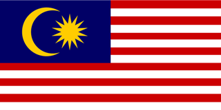 Emergency Numbers in Malaysia - 999 / 994 - All Emergency Numbers