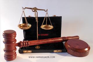 ई-कोर्ट (e-court) सर्विस से जाने अपने कोर्ट केस की पूरी स्टेटस छत्तीसगढ़ .........सुनाई की तिथि ,निर्णय ,धारा ,केस की स्थिति और बहुत कुछ