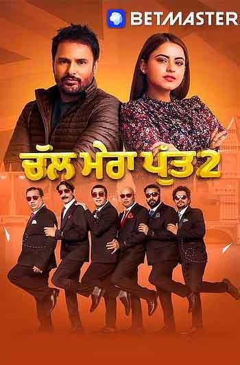 Chal Mera Putt 2 2020 Punjabi 480p 300MB CAMRip MKV