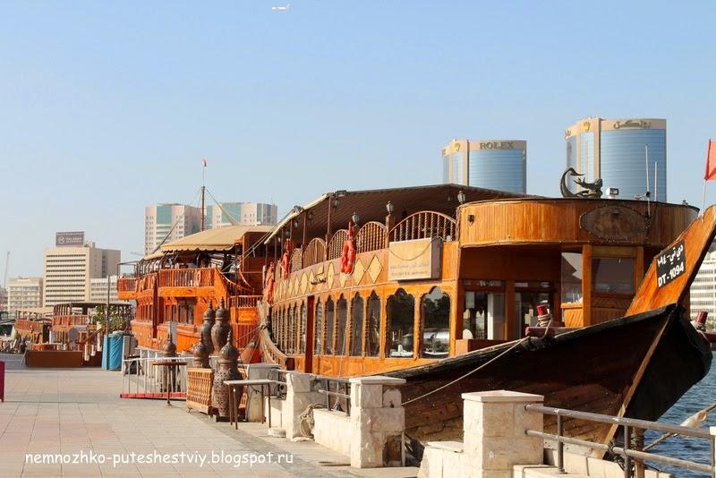 Дубай, дубай в октябре, дубай старый город