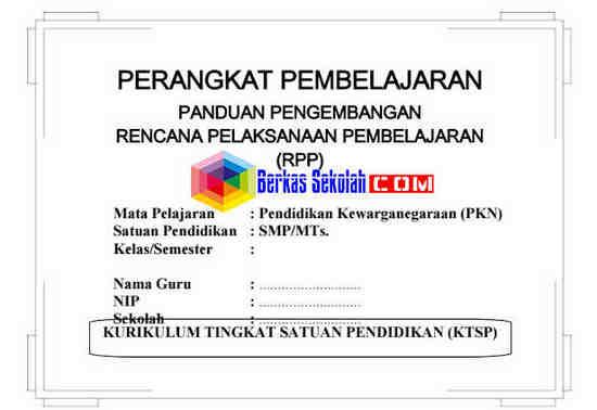 Perangkat Pembelajaran PKn SMP/MTs Kelas 9 KTSP