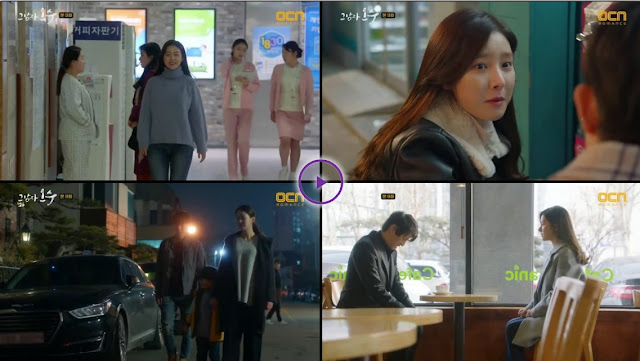 That Man Oh Soo Episode 9 Subtitle Indonesia