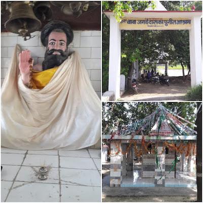Baba Jagaidas Ki Kutiya On Ranks 10 On Tourist List