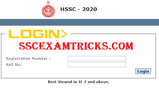 HSSC UDC LDC Clerk Scorecard/ Cut off Marks