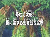 One Piece Episode 168