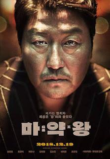 The Drug King (Ma yak wang)