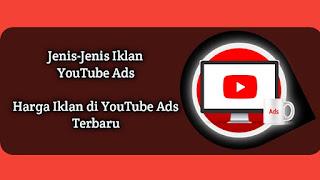 harga-iklan-di-youtube-adwordsads