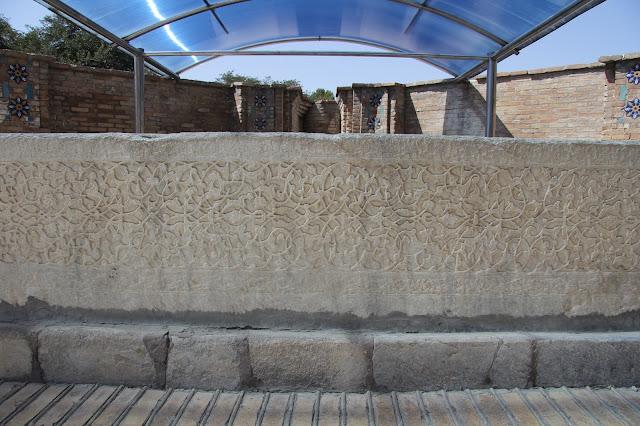 Ouzbékistan, Samarcande, tapchane, tapshan, Mausolée Gour Emir, © L. Gigout, 2012
