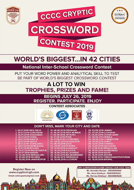Cryptic Crossword Contest (CCC 2019) - Registration Open Now!