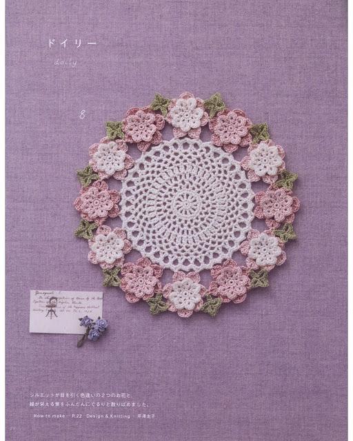 love crochet - Google+