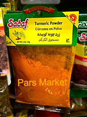 turmeric powder, smoke shop, persian grocery store, middle eastern,