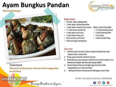 menu berbuka puasa dan sahur simple ayam pandan