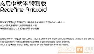 font rekomendasi xiaomi - Yi Kai Mid-Autumn Festival Font