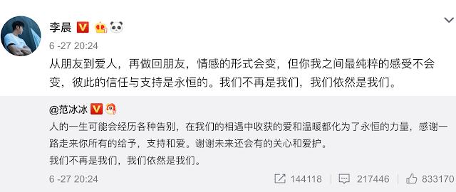 fan bingbing li chen breakup
