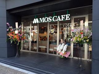 モスカフェ烏丸六角店