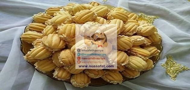 حلوى اللويزة الليبية